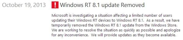actualizacion de windows 8 1 rt es removida del windows store