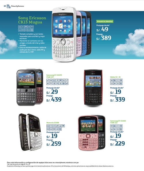 catalogo-movistar-agosto-2012-7