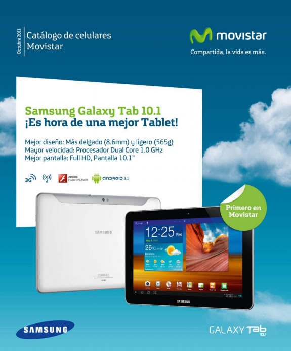 catalogo-movistar-smartphones-octubre-2011