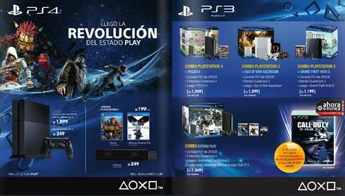 catalogo ripley navidad 2013 electro peru 1