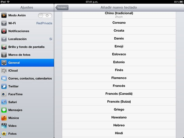 como-utilizar-emoticones-ipad-iphone-ipod-touch-02