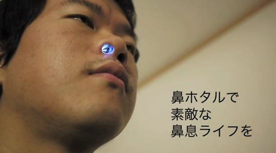 detector-respiracion-led-iluminado