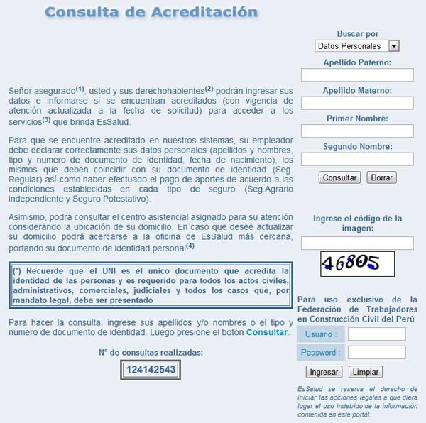 Consulta de acreditación Essalud por internet