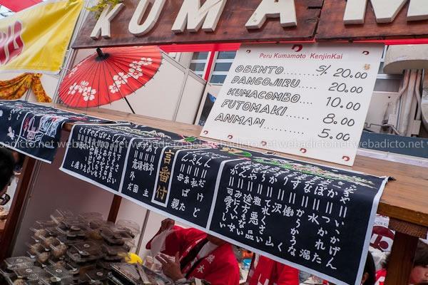 festival gastronomico japones 2013 apj-1090205
