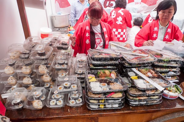 festival gastronomico japones 2013 apj-1090207
