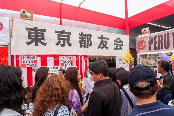 festival gastronomico japones 2013 apj-1090236
