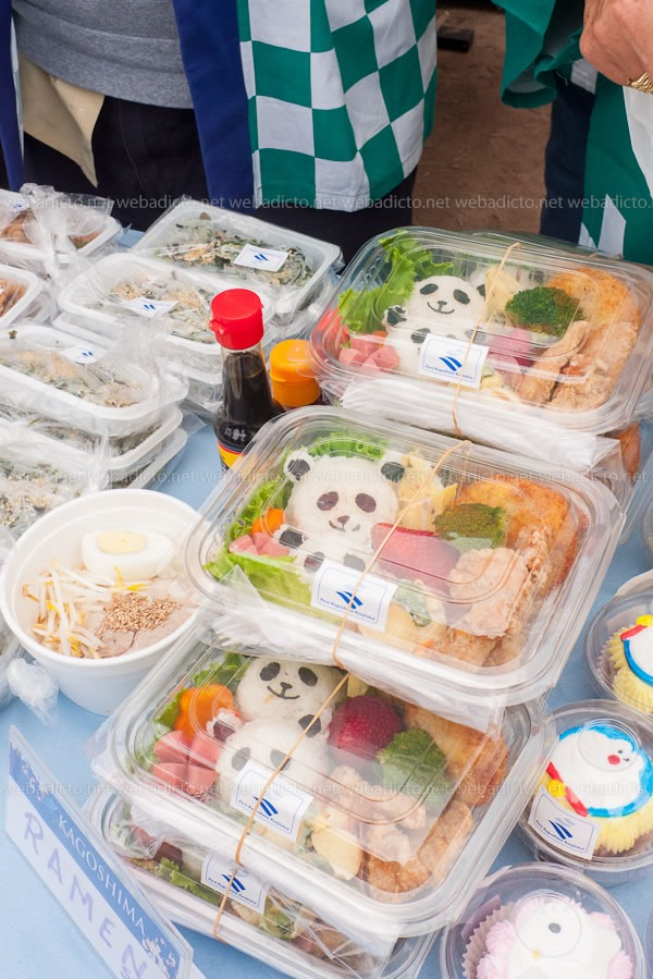 festival gastronomico japones 2013 apj-1090259