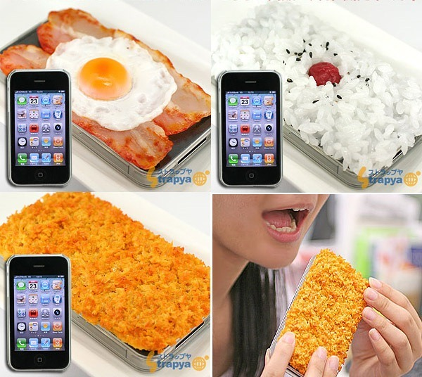las-mejores-fundas-estuches-vinilo-iphone-4s
