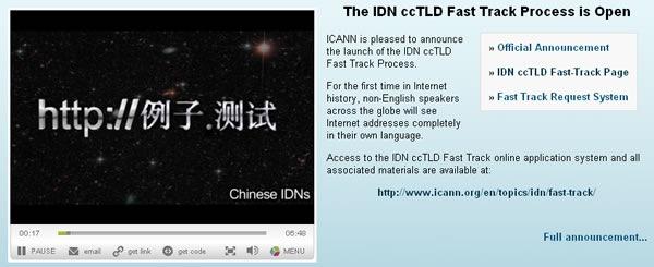 internet-mas-accesible