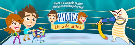 lista-de-utiles-escolares-2011-vs-padres