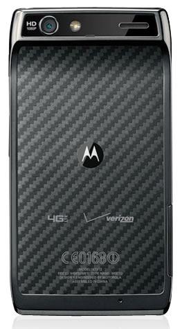 motorola-droid-razr-smartphone-2