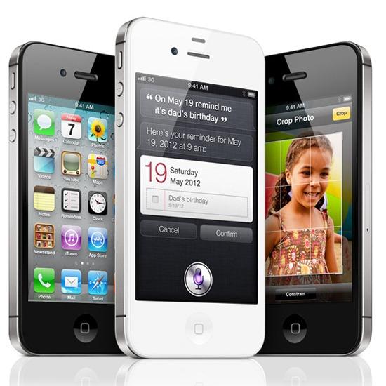 nuevo-iphone-4s-caracteristicas-precios
