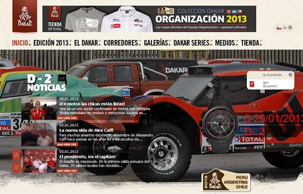 rally-dakar-2013-recorrido-participantes-fechas
