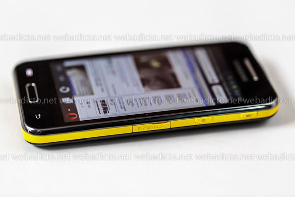 review-samsung-galaxy-beam-12
