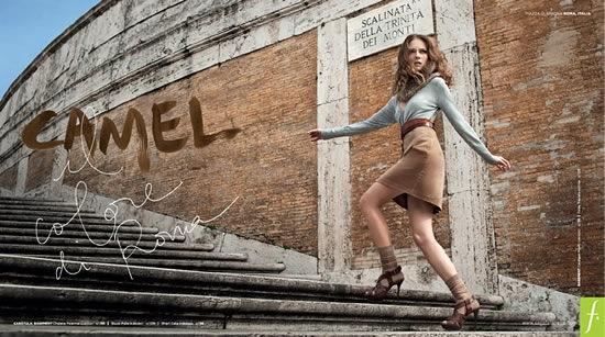 saga-falabella-moda-tendencia-camel