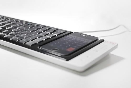 teclado-para-iphone-ipod-3[2]