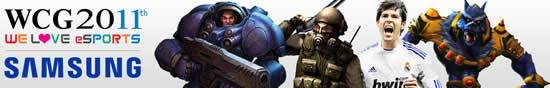 world-cyber-games-peru-2011-inscripciones